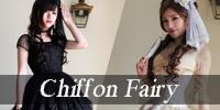 chiffon-fairy-stylecolumn.jpg