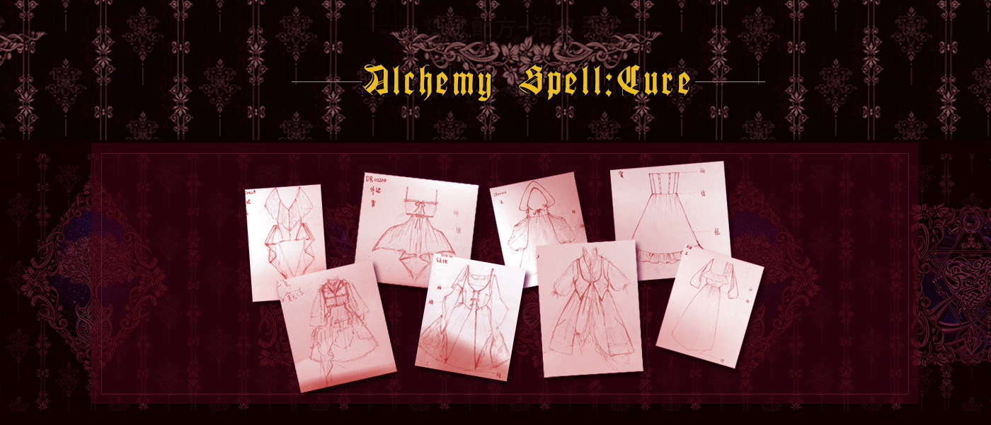 alchemy-spell-cure-series-banner.jpg