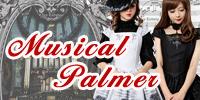 musical-palmerxiao.jpg
