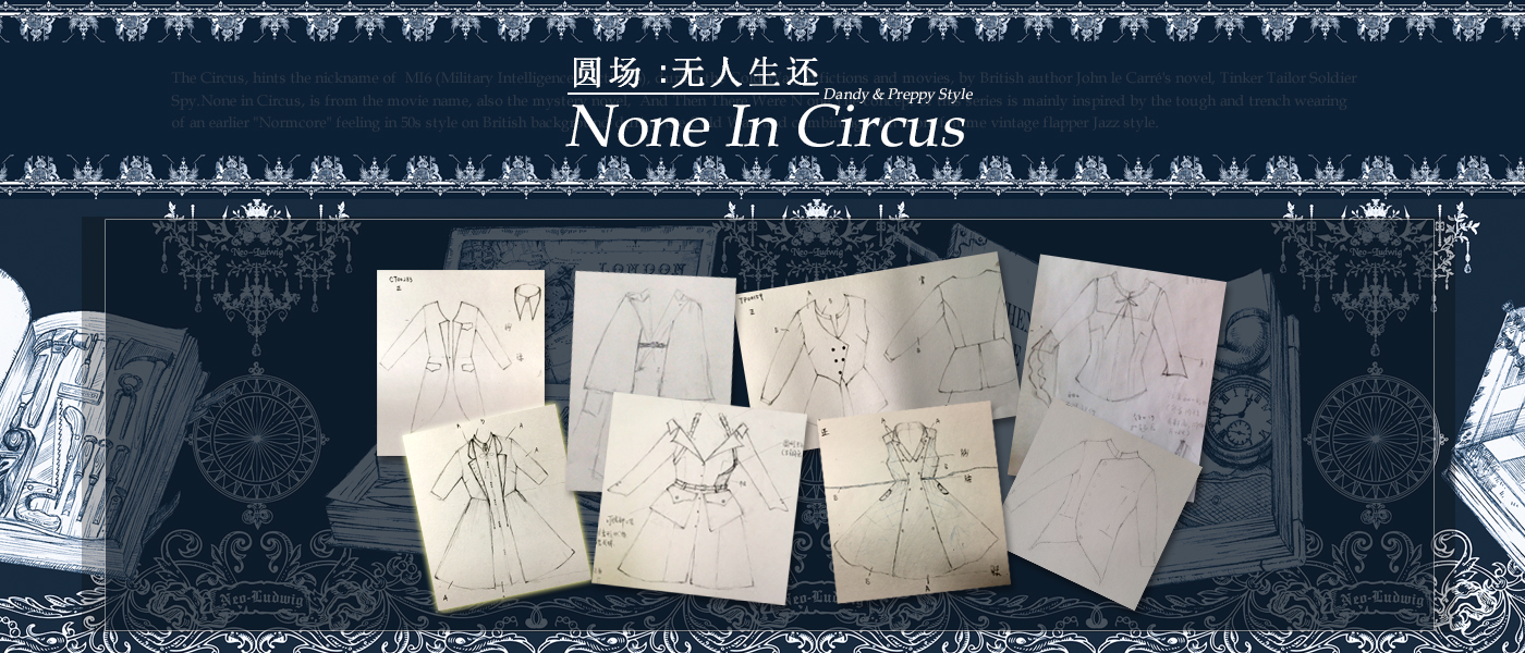 none-in-circus-series-banner.jpg