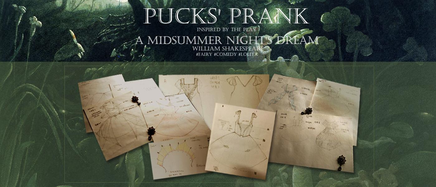 pucks-prank-series-banner.jpg